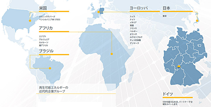 ANTARIS SOLARグループは世界市場で指折りの最新太陽電池技術のサプライヤーです。