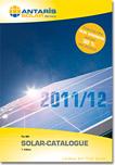 大きなAntaris Solarカタログ